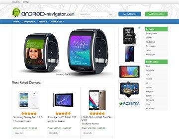 http://www.helper-wp.com/portfolio/large/android-navigator_com.jpg