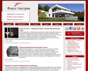 http://www.helper-wp.com/portfolio/large/focus-austria_ru.jpg