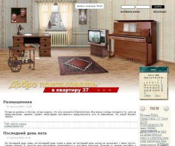 http://www.helper-wp.com/portfolio/large/marmoset_ru.jpg