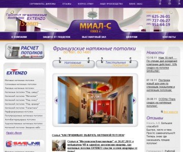 http://www.helper-wp.com/portfolio/large/mial-c_ru.jpg