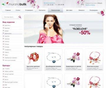 http://www.helper-wp.com/portfolio/large/muranobutik_ru.jpg