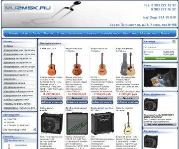 http://www.helper-wp.com/portfolio/large/muzmsk_ru.jpg