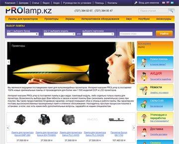 http://www.helper-wp.com/portfolio/large/prolamp_kz.jpg
