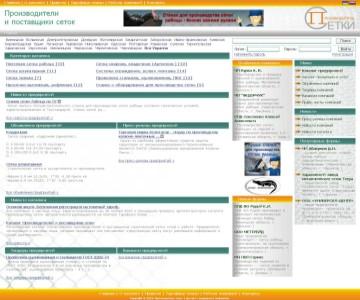http://www.helper-wp.com/portfolio/large/rabitsa_com.jpg