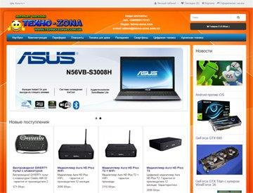 http://www.helper-wp.com/portfolio/large/tehno-zona_com_ua.jpg