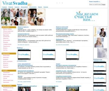 http://www.helper-wp.com/portfolio/large/vivatsvadba_ru.jpg
