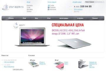 http://www.helper-wp.com/portfolio/large/your-apple_ru.jpg